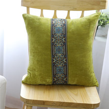 Nordic Classical Embroidery Cushion Sample Room Pillow Gray Embroidered Velvet Fabric Home Car Sofa Decoration