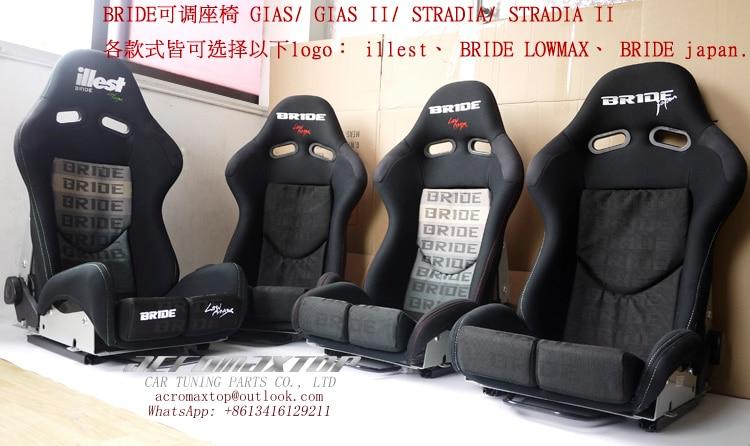 BRIDE GIAS II Japan Adjustable Seat Black Car Cushion And A Back On Aliexpress