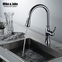 New Arrival Pull Out Kitchen Faucet Sink Mixer Faucet Deck Mount Pull Out Dual Sprayer Nozzle