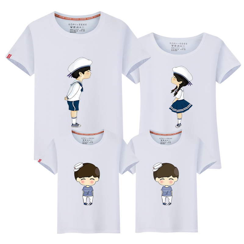 2019 Sea Service Good Cotton Matching Family Clothing White Short Sleeves t Shirt Family Matching Outfit Women Yellow T Shirt