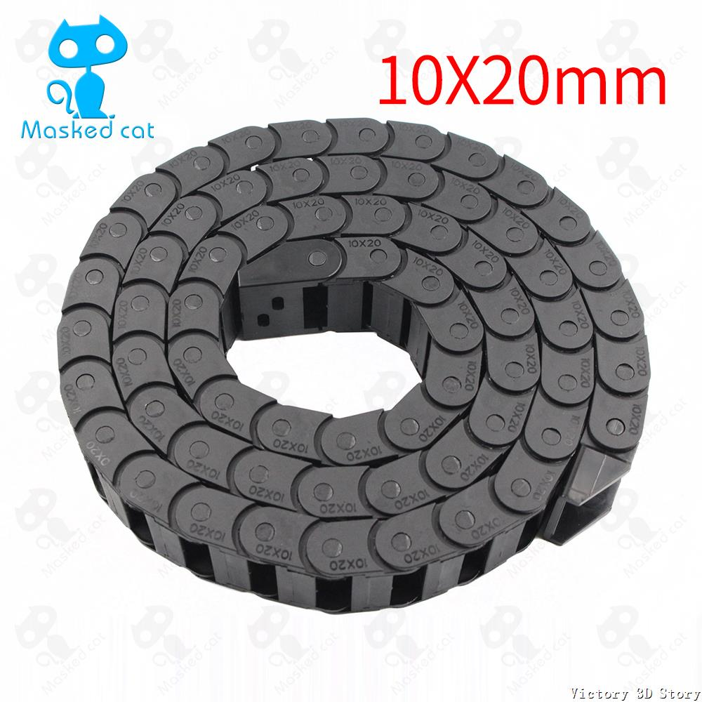 10 x 20mm 10*20mm L1000mm Cable Drag Chain Wire Carrier with end connectors for CNC Router Machine Tools 15 30mm l1000mm cable drag chain wire carrier with end connectors for workbee cnc router machine tools