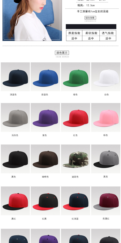 Hip Hop Snapback Caps Size 6 to 8 8