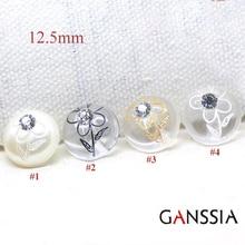 20 шт./лот Размер: 12,5 мм элегантная рубашка цветок пуговицы хвостовик кнопка с камнем швейная кнопка аксессуары для одежды(ss-002
