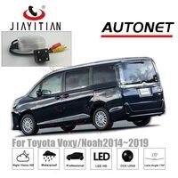 JiaYiTian rear view camera For Toyota Voxy/Noah 2014 2015 2016 2017 2018 CCD/Night Vision backup camera Reverse Camera parking