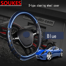 D Shape Genuine Leather Cool Car Steering Wheel Covers For Volkswagen VW Polo Passat B5 B6 CC Golf 4 5 6 7 Touran T5 Tiguan Bora