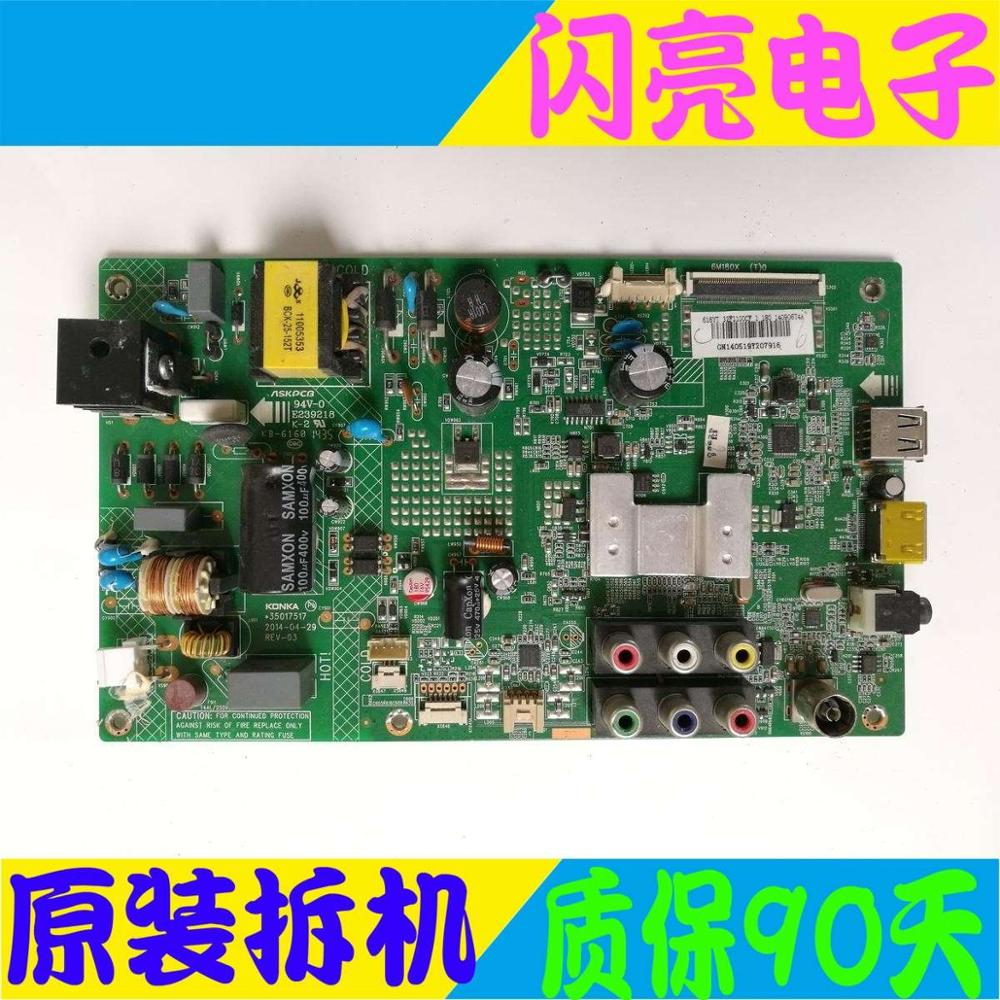 Audio & Video Replacement Parts Accessories & Parts Main Board Power Board Circuit Logic Board Constant Current Board Led 32f1160cf Motherboard 35017517 Screen 366yt