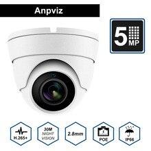 Anpviz 5MP HD IP Камера Низкая цена Высокое качество H.265 IP66 Купольные Камеры видеонаблюдения веб-камера видеонаблюдения Совместимость hik видения