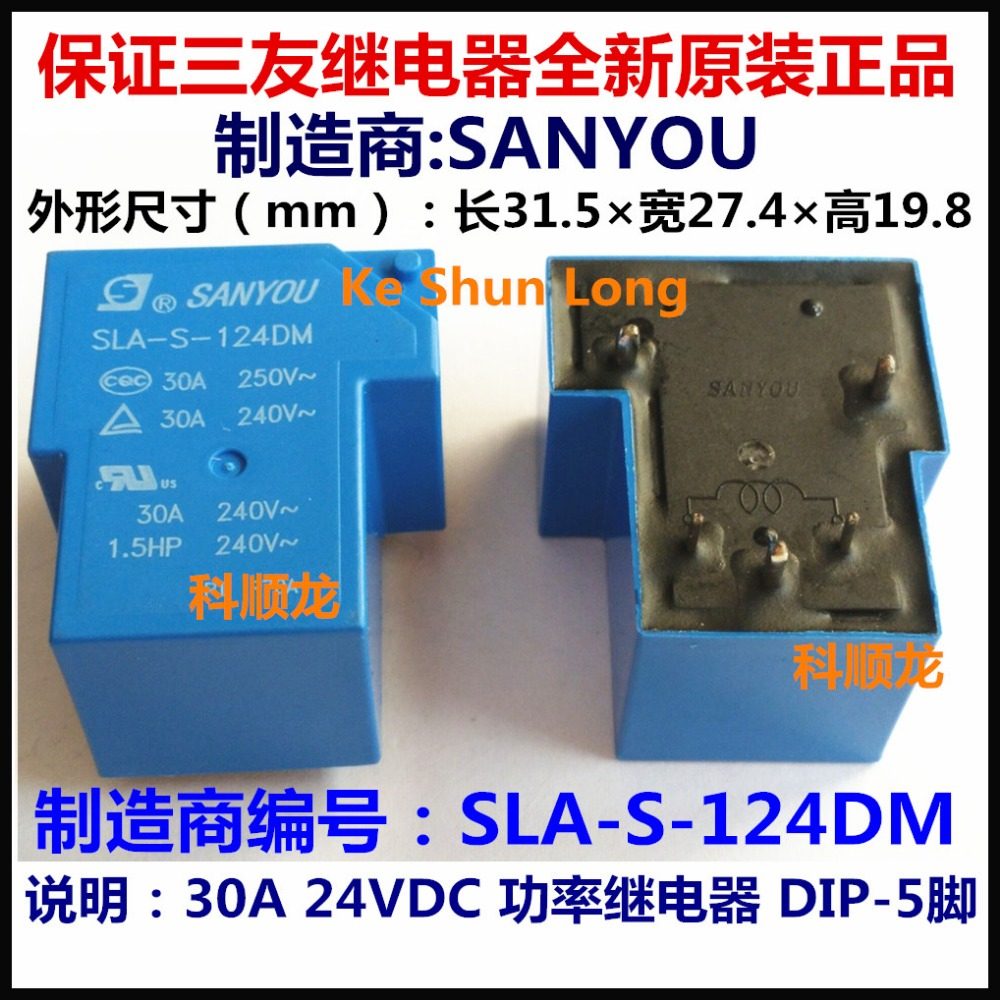 Free shipping lot(5pieceslot) Original New SANYOU SLA-S-112DM 12VDC SLA-S-124DM 24VDC SLA-S-148DM 48VDC 5PINS 30A Power Relay