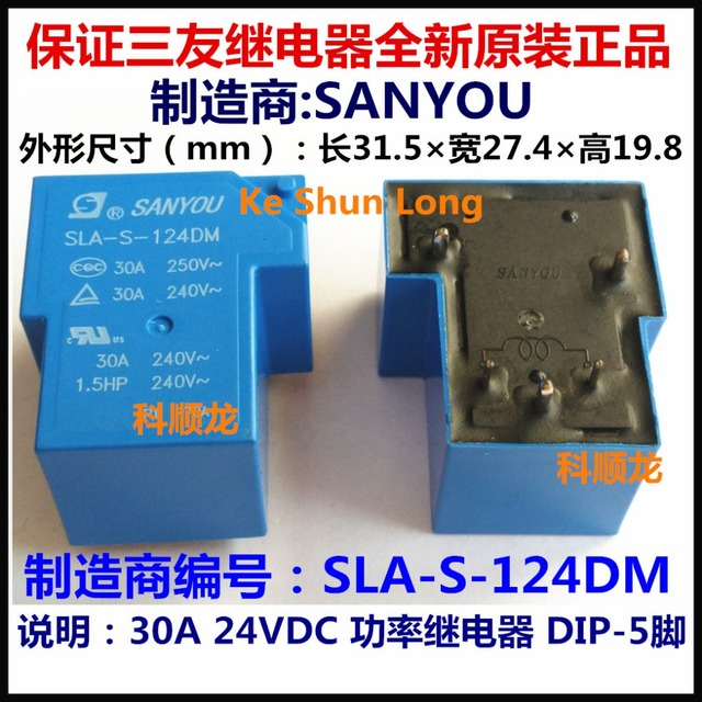 698df50fb Free shipping lot(5pieces lot) Original New SANYOU SLA S 112DM 12VDC ...
