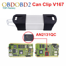 2pcs/Set Full Chip For Renault Can Clip V167 OBD2 Diagnostic Tool With 15 Languages Can Clip For Renault Full Chip PCB AN2131QC
