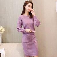 Korean Fashion Women Pullover Sweater Bodycon Skirts 2 Pcs Clothing Set High Quality Pocket Skirt Suit
