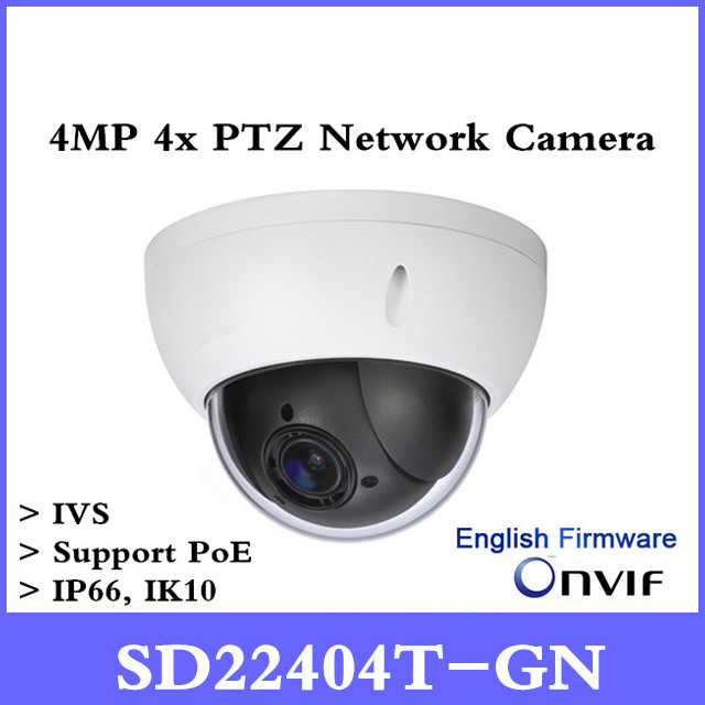 DH Speed Dome Camera SD22404T-GN 4MP 4x PTZ Network Camera SD22404T-GN without logo,free DHL shipping dhl free shipping in stock new arrival english version ds 2cd2142fwd iws 4mp wdr fixed dome with wifi network camera