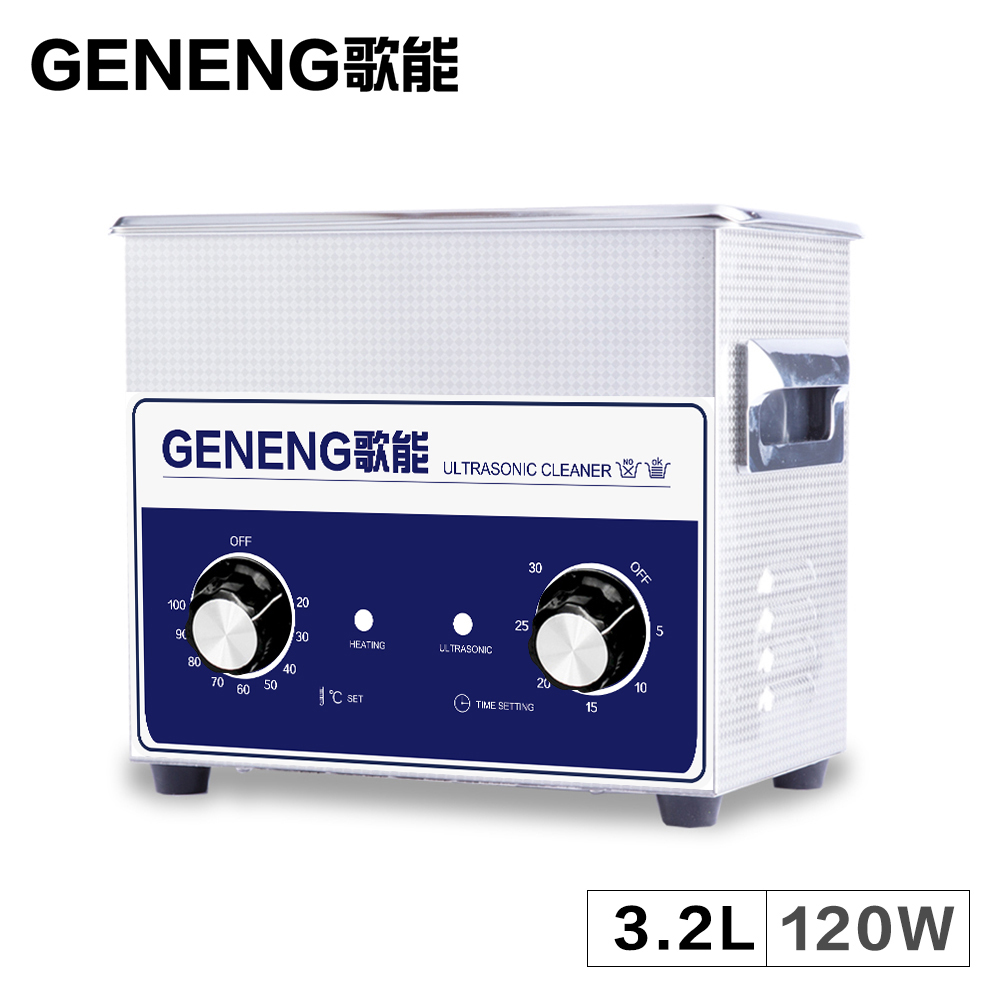 Manual Ultrasonic Cleaner Bath 3.2L Heater Circuit Board Car Parts Degreasing Tableware Washer Hardware 3L Transducer Timer