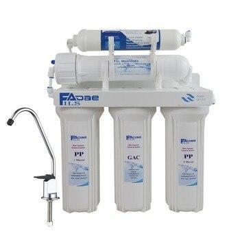 5-ти ступенчатый бытовой ультра-фильтрации питьевой воды фильтр для удаления грязи устойчивый к ржавчине, твердыми частицами, запах, безвку...