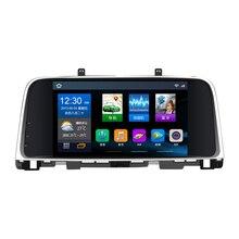 Quad Core 1024*600 Android 6.0 Car DVD GPS di Navigazione Lettore Deckless Auto Stereo per KIA K5 2016 Unità Principale radio Wifi 3G