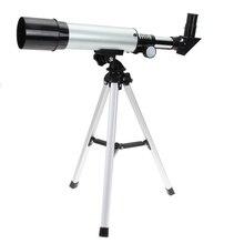 цена на 2017 Monocular Handhold Silver 360/50mm Refractive Outdoor Monocular Astronomical Telescope with Portable Tripod Spotting Scope