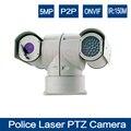 YUNSYE Polícia de alta velocidade da câmera PTZ 36X zoom 5.0MP INFRAR limpador 2592x1944 @ 30fps Câmera PTZ IP ONVIF PTZ câmera speed dome IP66