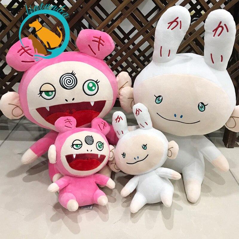 Kaikai Kiki Doll Cute Cartoon Creative Plush Toy Birthday Chrismas Gift For Girlfriend For Children