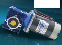 цены DC 24V 120W DC gear motor Worm gear speed motor Large torque slow motor RV reducer 18rpm-240rpm