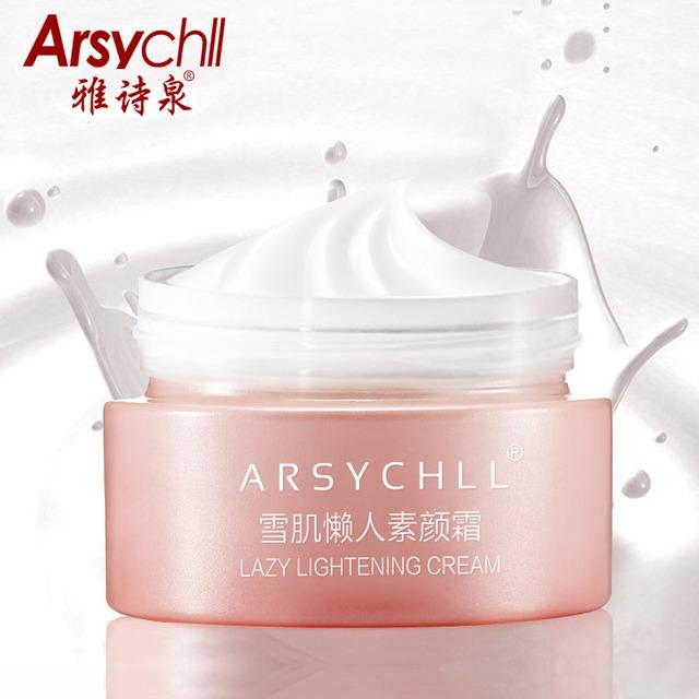 Arsychll preguiçoso creme de clareamento da pele cuidados anti envelhecimento rugas endurecimento hidratante cuidados com a pele/corretivo/creme de clareamento rosto