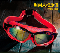 Men Women Anti Fog UV Protection Swimming Goggles Professional Waterproof Swimming Glasses Eyewear Adult Large Frame