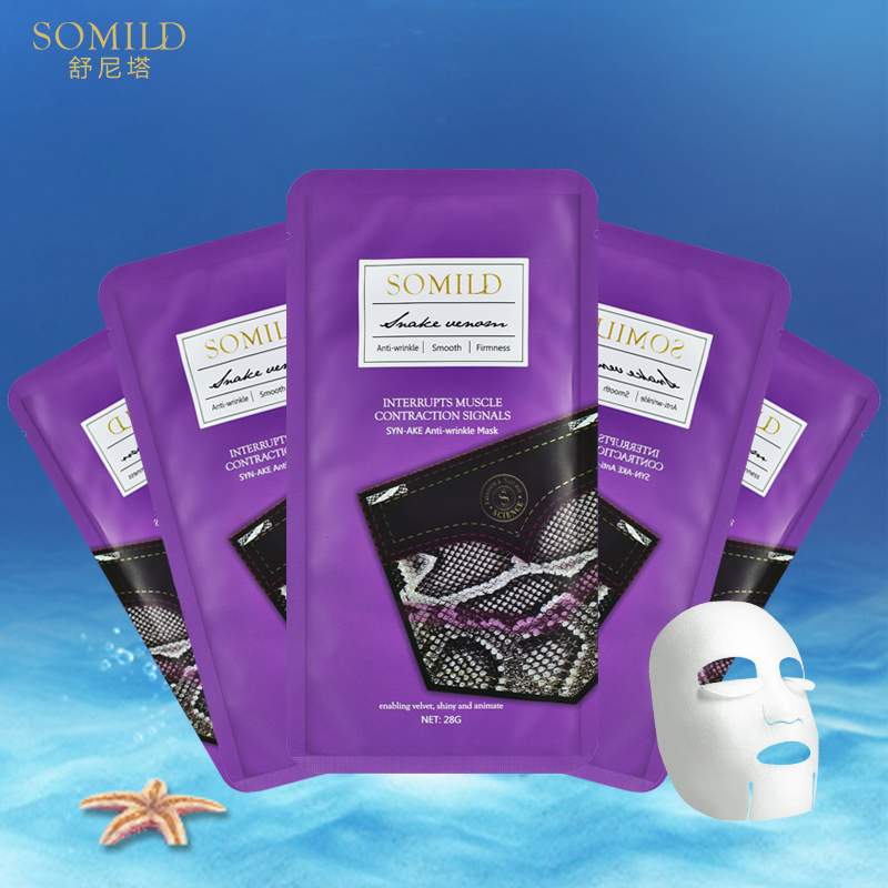 SOMILD Snake Venom Serum Anti-Aging Face Mask Wrapped Hydrating Facial Mask Remove Shrink Wrinkles Sheet Mask Shrink Pores