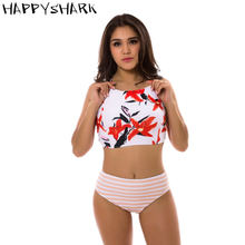 Happy shark сексуальный полосатый купальник с высокой талией