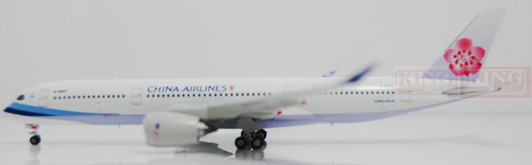 11016* Phoenix Taiwan China Aviation B-18401 1:400 A350-900 commercial jetliners plane model hobby sale phoenix 11221 china southern airlines skyteam china b777 300er no 1 400 commercial jetliners plane model hobby