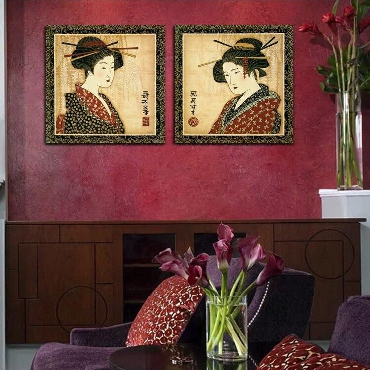Acquista all'ingrosso online giapponese decorazione della parete ...