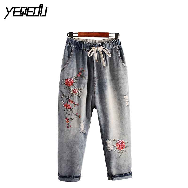 #0404 Vintage harem jeans 2017 Fashion Ankle-length Large size Loose trousers Women denim jeans Embroidery Ladies ripped jeans new summer vintage women ripped hole jeans high waist floral embroidery loose fashion ankle length women denim jeans harem pants