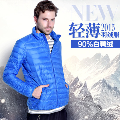 New fashion factory wholesale autumn winter ultra thin light weight down jacket men stand collar slim white duck down coat