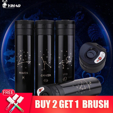 YIHAO 450ML Twelve Constellations Creative Thermos Vacuum Cups High Quality Hot Sale 304 Stainless Steel Portable Cup