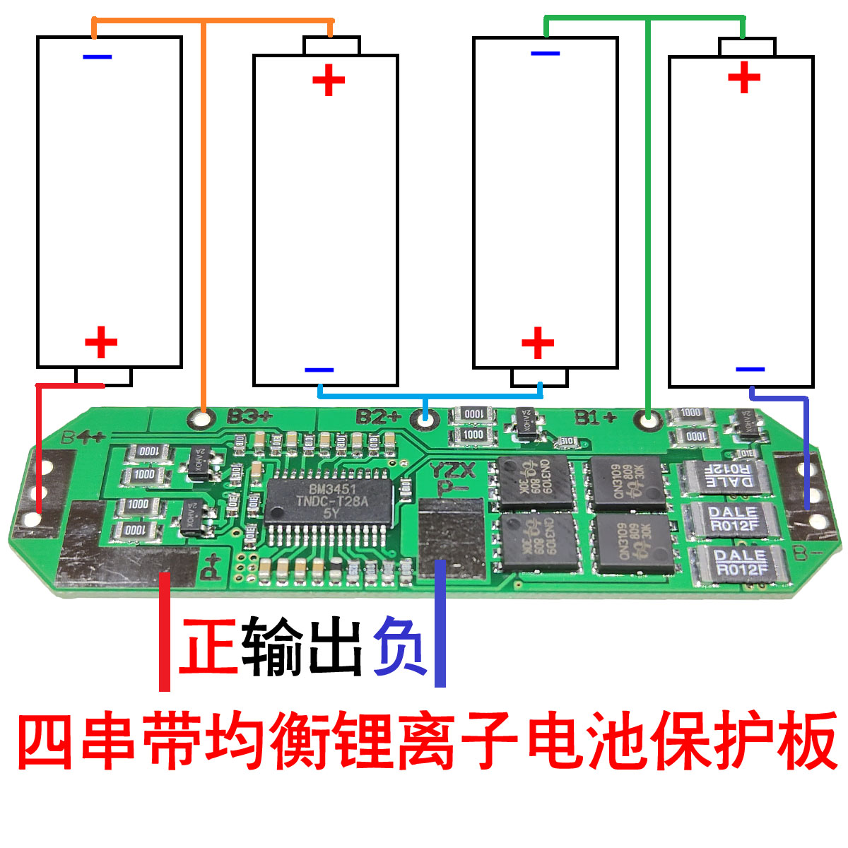 <font><b>BM3451</b></font> Fever Material 4 Four Series Lithium Ion Battery Strip Equalization High Performance Protection Board 16.8V14.8V14.4V image