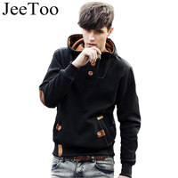 Hoodies Men 2015 Winter Solid Male Sweatshirt Teenage Casual Cardigan Hoody Autumn Winter Coat Slim Cotton