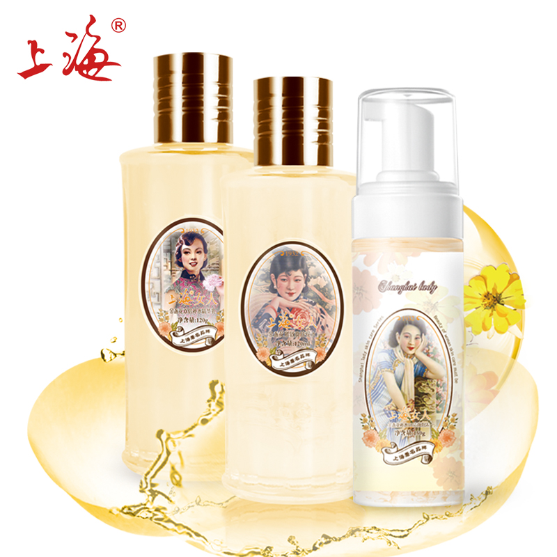 Shanghai beauty Skin Care Moisturizing Brightening Anti-Aging Whitening Marigolds sets shanghai chun shu chunz chun leveled kp1000a 1600v convex plate scr thyristors package mail