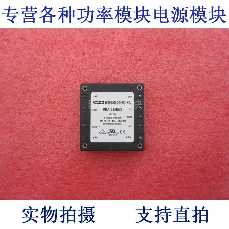 VKA75LS12 C & amp; D 24V-12V-75W DC / DC power supply moduleVKA75LS12 C & amp; D 24V-12V-75W DC / DC power supply module