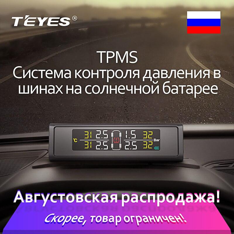 Teyes 2018 TPMS Auto Wireless Solar Power Digital Color LCD con 4 interna/ externa
