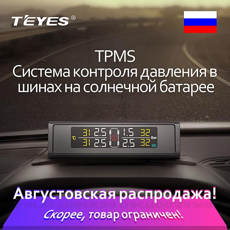 Teyes 2019 TPMS Auto Auto Drahtloses Reifendrucküberwachungssystem - Autoelektronik