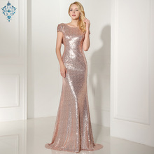 Ameision Sexy Backless Rose Gold Sequined Evening Dresses Cap Sleeves Mermaid Long Cheap Party Gown