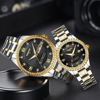 4e45707d34d9 Reloj de pareja NIBOSI para hombre
