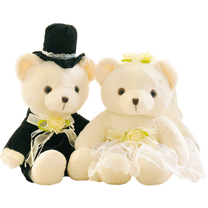 2pcs/pair 20cm Couple Bear Wedding Teddy Bear Plush Toys Wedding Gift Christmas Gift Wholesale free shipping fancytrader biggest in the world pluch bear toys real jumbo 134 340cm huge giant plush stuffed bear 2 sizes ft90451