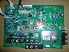 L26P61 L26P21 motherboard 40-0MT23A-MAG2XG screen T260XW06