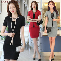 Women elegant skirt suits Women business suits Latest model business clothing Ladies summer suits AA2332 YX