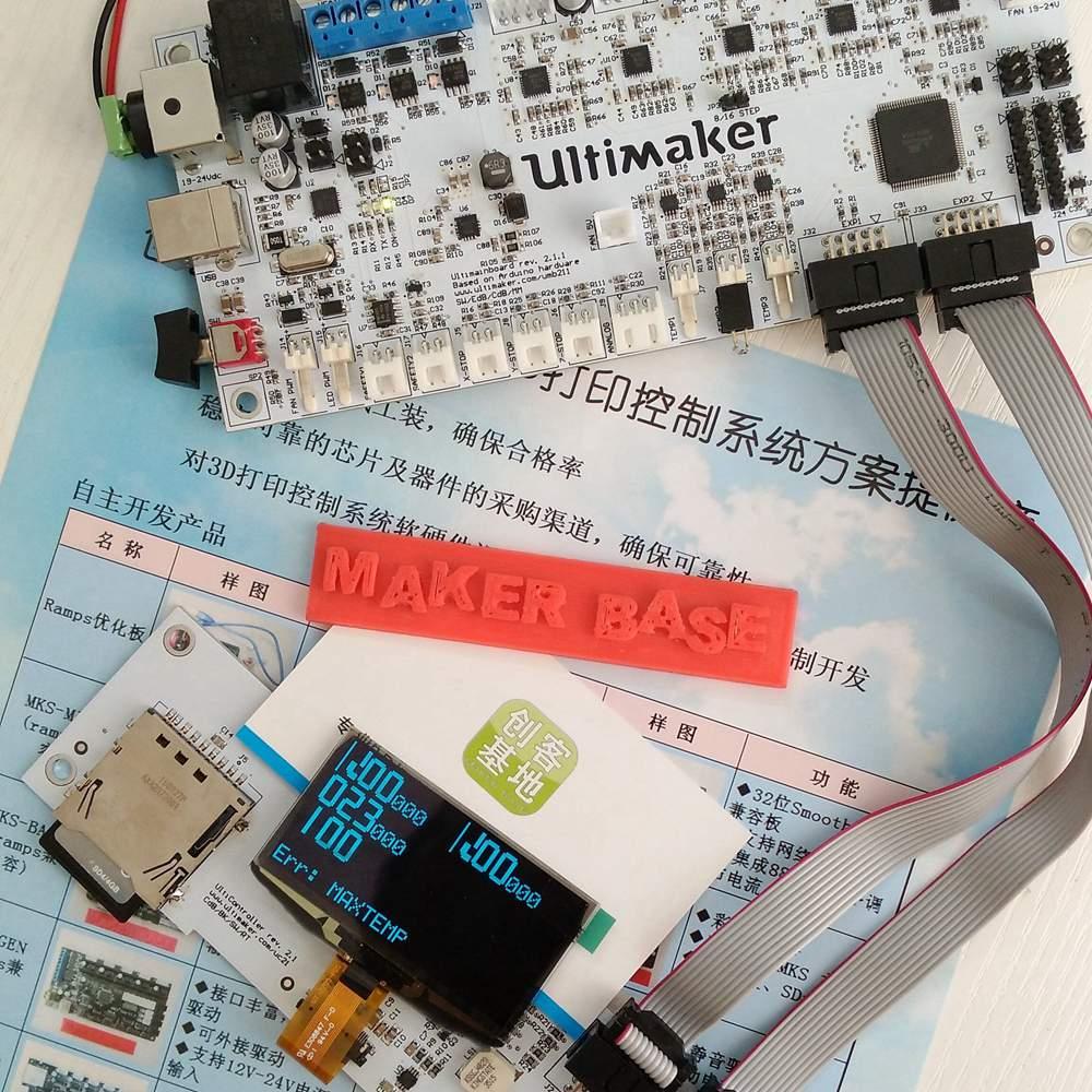 цена на SWMAKER ultimaker 2 motherboard ultimaker 2 generations UM2 interface board+display controller V2.1.1 kit for DIY 3D printer