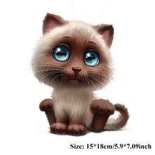 Cat Sticker Cartoon Funny Cute Car