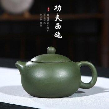 Yixing purple sand teapot wholesale in rain