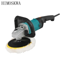 HIMOSKWA 220V 1200W Variable Speed 3000rpm Car Polisher Car Paint Care Tool Polishing Machine Multifunction waxing machine car polisher variable speed paint care tool polishing machine sander 220v electric floor polisher
