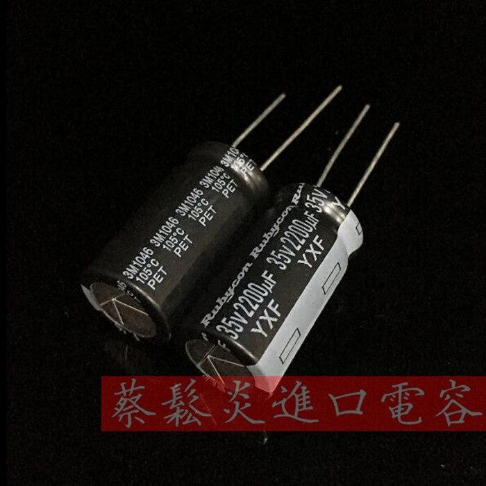 2019 Offre Spéciale 10 pcs/30 pcs Rubycon importé condensateurs électrolytiques 35v2200uf 16*31.5 YXF haute fréquence longue durée de vie livraison gratuite