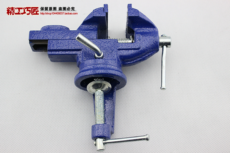 Mini Pivotant Base Rotative 60 MM Table Banc Workbench Vice Clamp W/Enclume