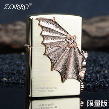 Lighters and Smoking Accessories, Limited edition bat metal kerosene lighters, Boutique gift lighters.